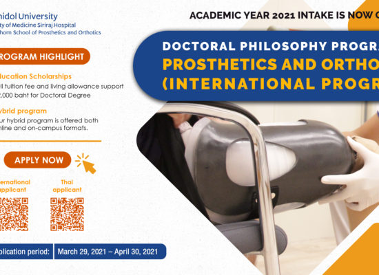 Application of  Doctoral Philosophy Program in Prosthetics and Orthotics (International Program) Academic year 2021 intake is opened now